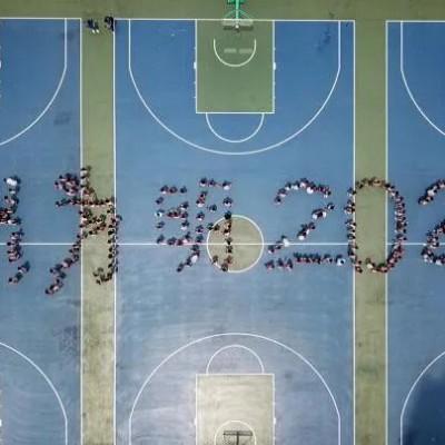 携手并肩,为明筑梦 ——广州为明学校小学部六年级团队拓展活动