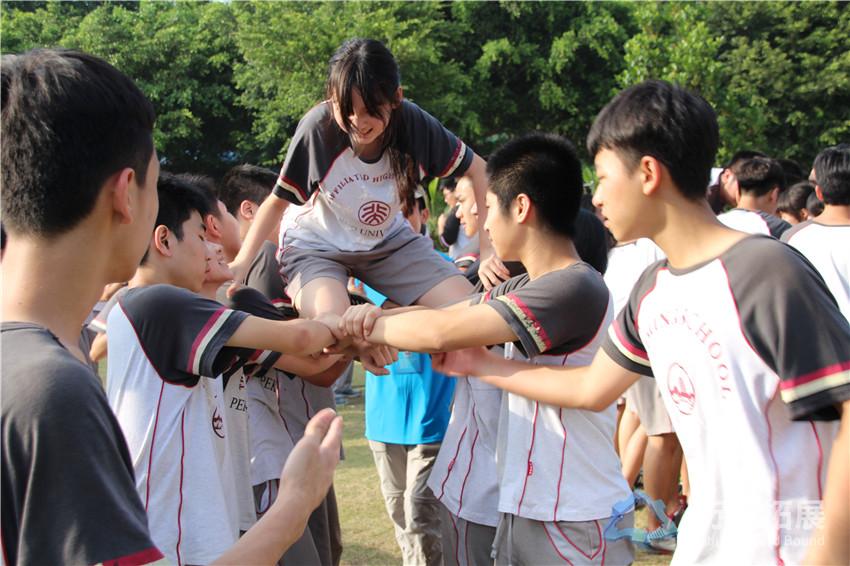 北大附中为明广州实验学校初三年级拓展培训
